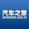 Autohome, Inc.